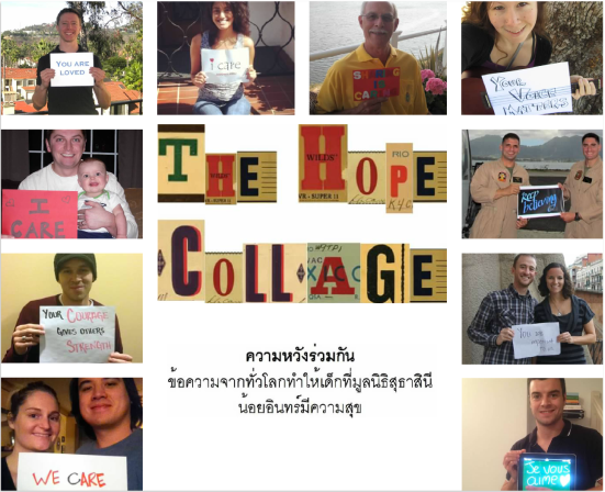 The Hope Collage